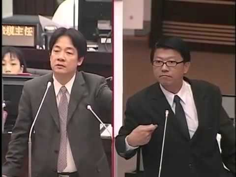 謝龍介質詢賴清德-台南市議會