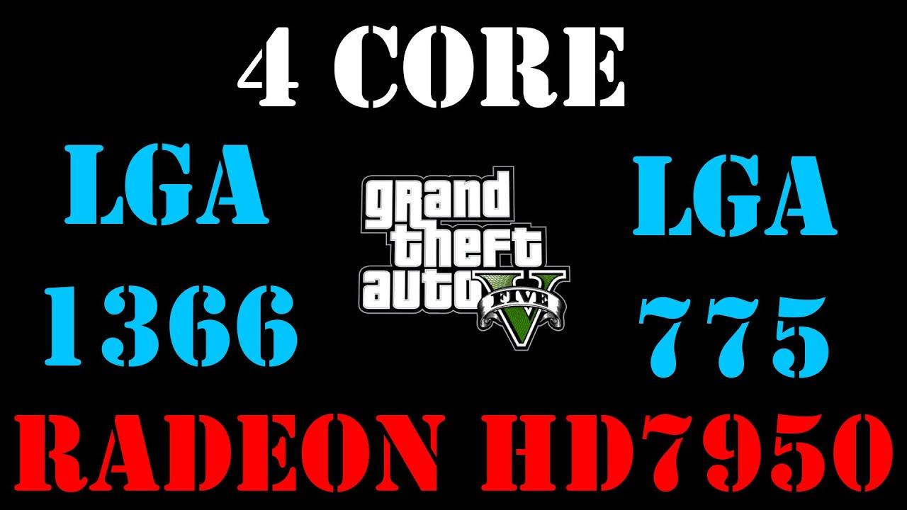 GTA V, 1366(E5645) vs 775(E5450)
