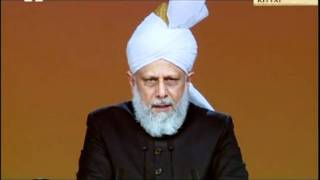 (Bangla) Opening Address Ahmadiyya Muslim Jalsa Salana UK 2011 by Hadhrat Mirza Masroor Ahmad