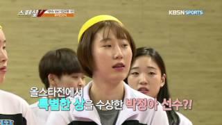KBS N SPORTS 스페셜V 21회 - 닥터V