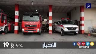 الاراضي الفلسطينية تتأثر بمنخفض جوي عميق - (4-1-2018)