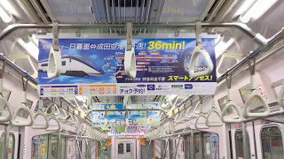 〈movie〉Billboard AD TOKYO, Japan - Tokyo Metro HOT 100 Graphics(...