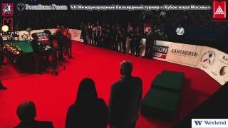 Смотреть видео Церемония награждения
