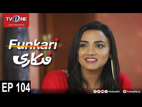 Funkari - Episode 104 - TV One Drama - 20th October 2017