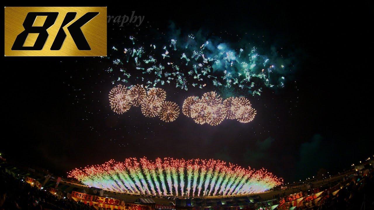 8k 4320p Uhd 8k映像 長野えびす講花火 Amazing Pyromusical In Nagano