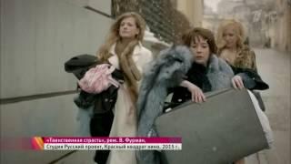 Вечер на Первом канале продолжат новые серии фильма «Таинственная страсть»