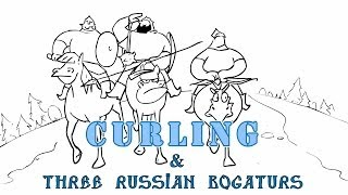 Скачать Три Богатыря Кёрлинг Three Russian Bogaturs Curling Animation