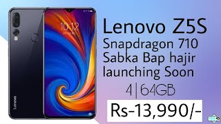 Lenovo Z5S First Look Feature-Specs | Price in India? Launch Date?🔥 Budget killer 🔥