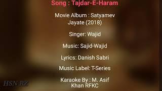 Tajdare haram new original karaoke