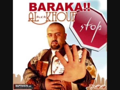 Bigg al khouf avec paroles by boudanes