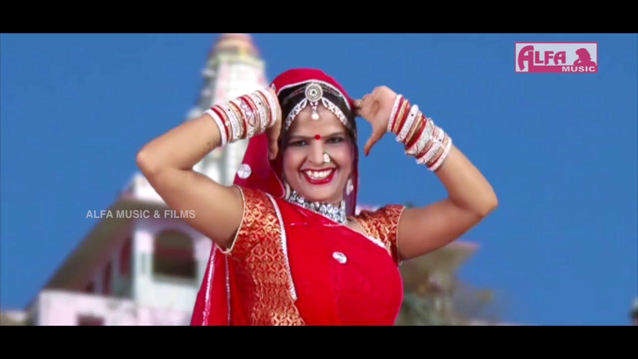 देवमाली का देवजी Rajasthani DJ Song | High Bass | Devmali Ka Devji | Marwadi Song