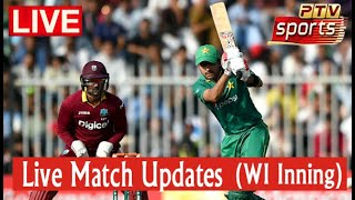 🔴 Live Pakistan Vs West Indies Cricket Match Updates   T20 World Cup Match Live   Highlights