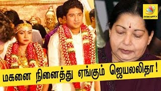 Jazz Cinemas' Vivek enters wedlock | Wedding and Reception of Sasikala's brother's son