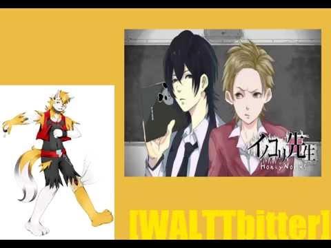 【WALTTbitter】 A Teacher, Detained イノコリ先生 English Subtitles