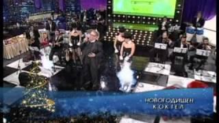 """Leo Martin & Arija Band - """"Odiseja""""  Nekogas i Sega TV Show"""