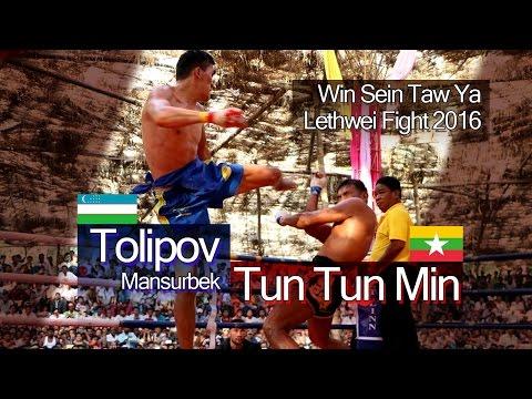 Tun Tun Min Vs Tolipov (Uzbekistan), Myanmar Lethwei Fight 2016, Lekkha Moun, Burmes Boxing
