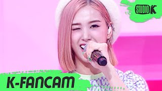 [K-Fancam] 스테이씨 재이 직캠 'SO WHAT' (STAYC J  Fancam) l @MusicBank 210507