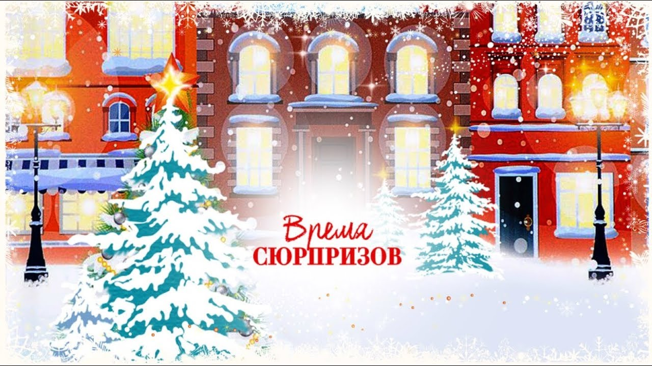 Avon подарки к новому году