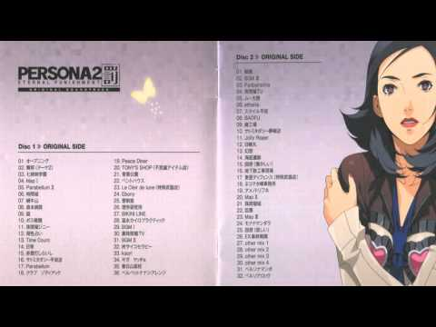 Persona 2: Eternal Punishment (Full OST)