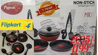 Unboxing Pigeon 8 pic Nonstick cookware set - Flipkart - Pigeon By Stovekraft Mio Aluminium Gift Set