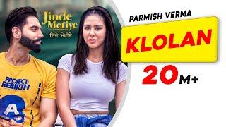 Klolan Jinde Meriye Parmish Verma Free MP3 Song Download 320 Kbps