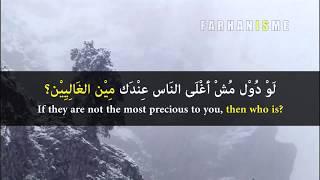Mustafa Atef - Al Qhaliyeen The Most Precious (Arab and With English Translation)