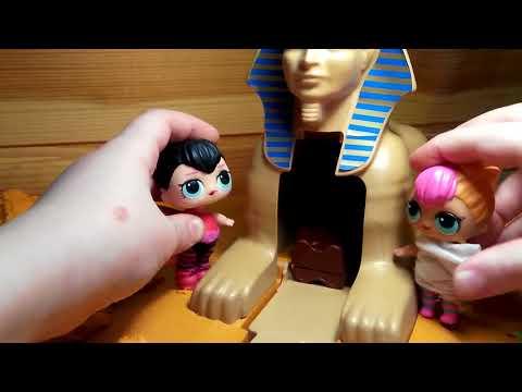 видео: Портал в Древний Египет 3 серия. Конец.