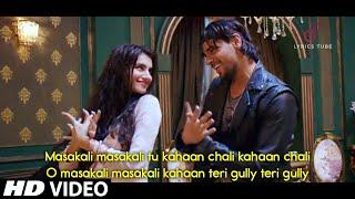 Masakali 2.0 Full Song Lyrics - Sidharth Malhotra, Tara Sutaria   Masakali Masakali   Audio   2020
