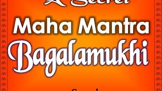 Bagalamukhi Maha Mantra - Baglamukhi mantra effects,  In Hindi