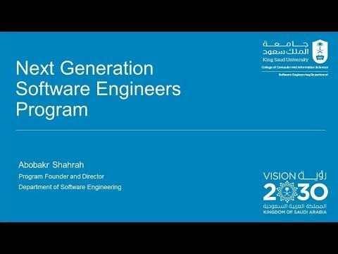 Next Generation Software Engineers Program