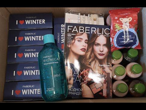 NEW! ❤️ #Faberlic 16/2019 обзор огромного классного заказа с новинками! #ЕкатеринаПутякова