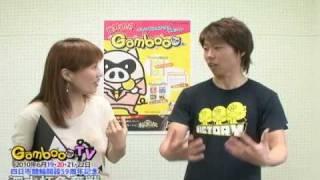柴崎俊光選手インタビュー(2010年6月18日撮影)