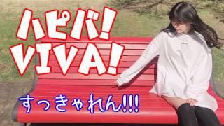 アイドルING!!!の鈴木楓恋(きゃれん)が 5月9日で17歳の誕生日という事で、 本人がアップアップガールズ(仮)のファンである というのもあり、アッパーカット風味アレンジの ...