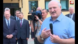 Александр Лукашенко в Ивье. Общение с горожанами. 21.08.2019