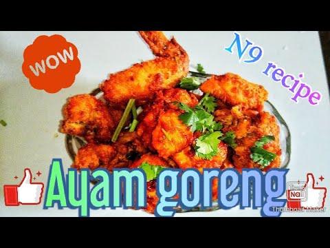 ayam-goreng-|-ranggup-|-n9-recipe