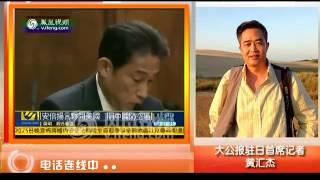 黄汇杰:中国在东海出快招 美日尚无有效对策