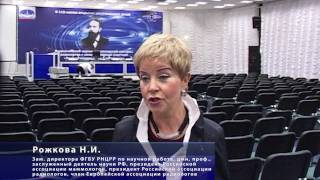 видео клиники онкологии в Москве