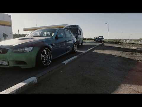 Grounded Event 2017   Quality Wheel Service   Сочи, Роза Хутор
