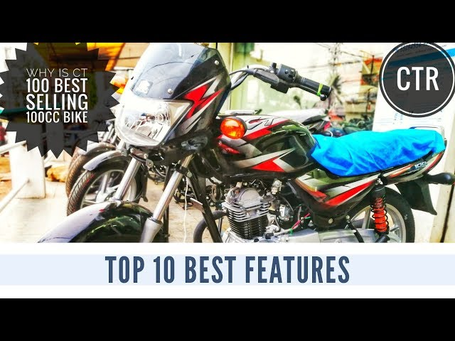 2018 Bajaj CT 100 Alloys | Top 10 Best Features | Detailed Walkaround |