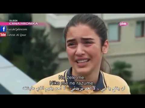 زهرة القصر الجزء الرابع الحلقة 10 93 كاملة مترجمة للعربية Hd Youtube