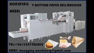 v 바닥 종이 가방 만드는 기계, 종이 가방 기계, 종…