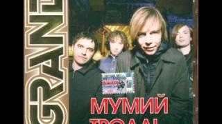 Download Мумий Троль - Девочка hq Mp3 and Videos
