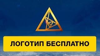 Создание логотипа(www.barabei.net - оформить заявку на разработку логотипа Разработка фирменного логотипа для каждого нашего клиен..., 2016-09-05T07:04:24.000Z)