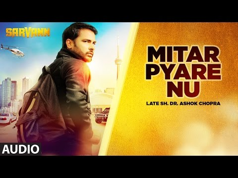 Mitar Pyare Nu (Full Audio Song) | Sarvann | Latest Punjabi Movie | Amrinder Gill | Ranjit Bawa