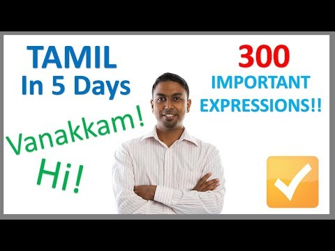 Tamil Language on Wikinow | News, Videos & Facts