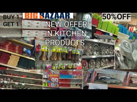 Big Bazar kitchen products,bedsheets offers 2019 |Buy1 Get1| Flat 70%OFF | Rakhi monsoon sale