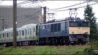 山手線新型車両E235系東トウ43編成、配給9772レ EF64-1032牽引 信越本線上り