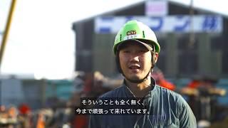 【TORUTORU】ニシコン株式会社 採用動画