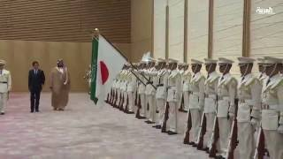 محمد بن سلمان يرعى توقيع 11 مذكرة تفاهم مع اليابان