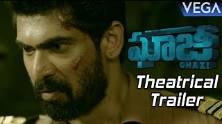 Ghazi Telugu Movie Theatrical Trailer | Latest Tollywood Trailers 2017